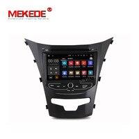 Wholesale!MEKEDE Android7.1 MT3561 Quad Core Car multimedia Navigation GPS DVD player for Ssangyong Korando 2014 2015 4G wifi BT