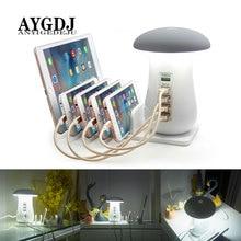 Грибной Ночной светильник, кнопочный режим/Сенсорный режим 3,0, USB зарядное устройство, концентратор, 5 портов, адаптер для зарядки телефона, Светодиодный настольный светильник в виде гриба