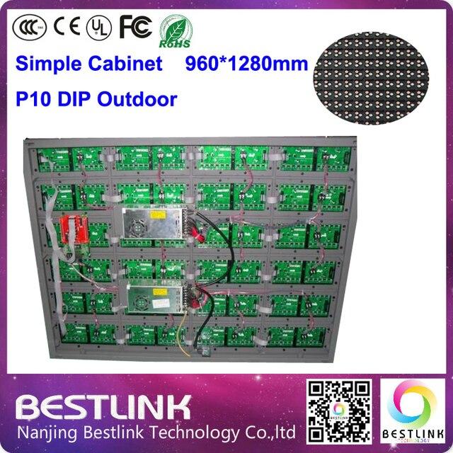 1280 * 960 мм p10 открытый dip из светодиодов модуль 4 сканирования полноцветных из светодиодов панель для из светодиодов программируемый знак из светодиодов экран