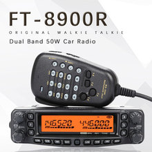 8900R Профессиональный Interphone Walkie-Talkie
