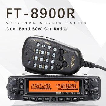 General YAESU FT 8900R FT 8900R Professional Mobile Car Two Way Radio Car Transceiver Walkie Talkie
