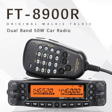 General YAESU FT-8900R FT 8900R Professional Mobile Car Two Way Radio / Car Transceiver Walkie-Talkie Interphone(China)