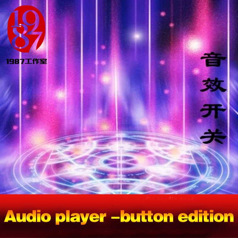 imágenes para Takagism juego prop, la vida Real de escape accesorios jxkj-1987 sonido reproductor de pulsar el botón de metal para obtener pistas de sonido reproductores de sonido