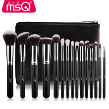 MSQ 15pcs Makeup Brushes Set Powder Foundation Eyeshadow Make Up Brushes Cosmetics Soft Synthetic Hair with PU Leather Pack fashion 24pcs pink soft nylon hair make up brushes with leather bag