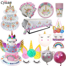 Cyuan Unicorn Birthday Party Decor Paper Plate Cup Napkin Hat Tablecloth Kids Happy Birthday Baby Shower Girl Birthday Supplies(China)