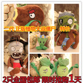 Free shipping Genuine Zombies plush dolls, doll wholesale special dolls, children's toys