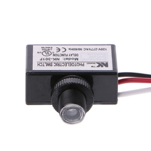 Высокое качество NK-301F Открытый безопасности фото электрический резистор светильник датчик переключатель