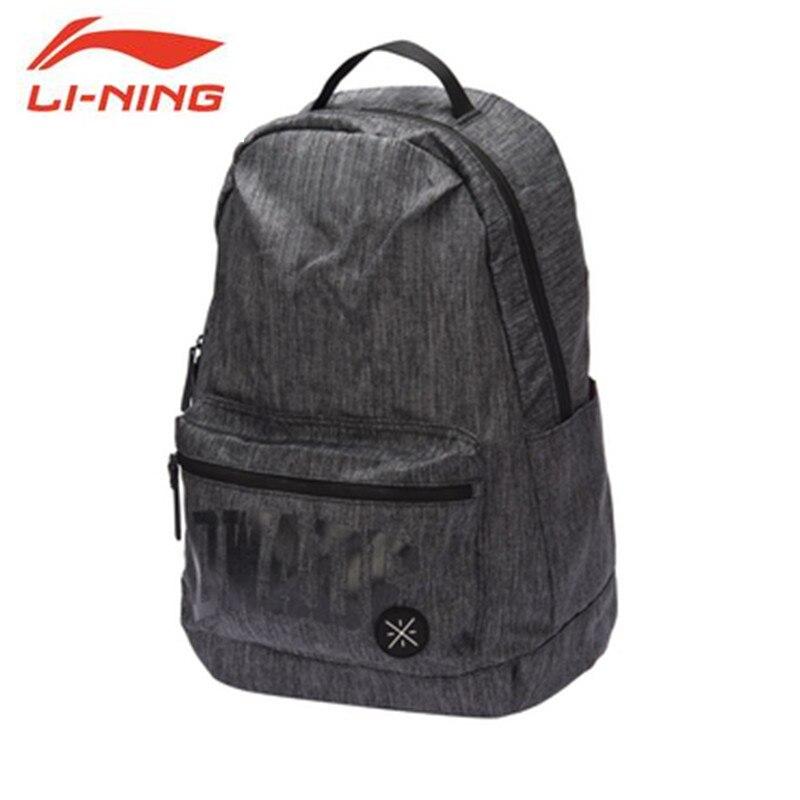 Li-Ning Men Basketball Wade Series Backpack Training Polyester Bags Li Ning Sports Backpack ABSM111 li ning men wade series hooded coats 71