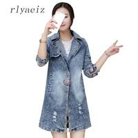 RLYAEIZ High Quality Denim Jacket Women Coat 2018 Spring Fashion Single Breasted Outwear Coats Printed Slim Mid length Jackets