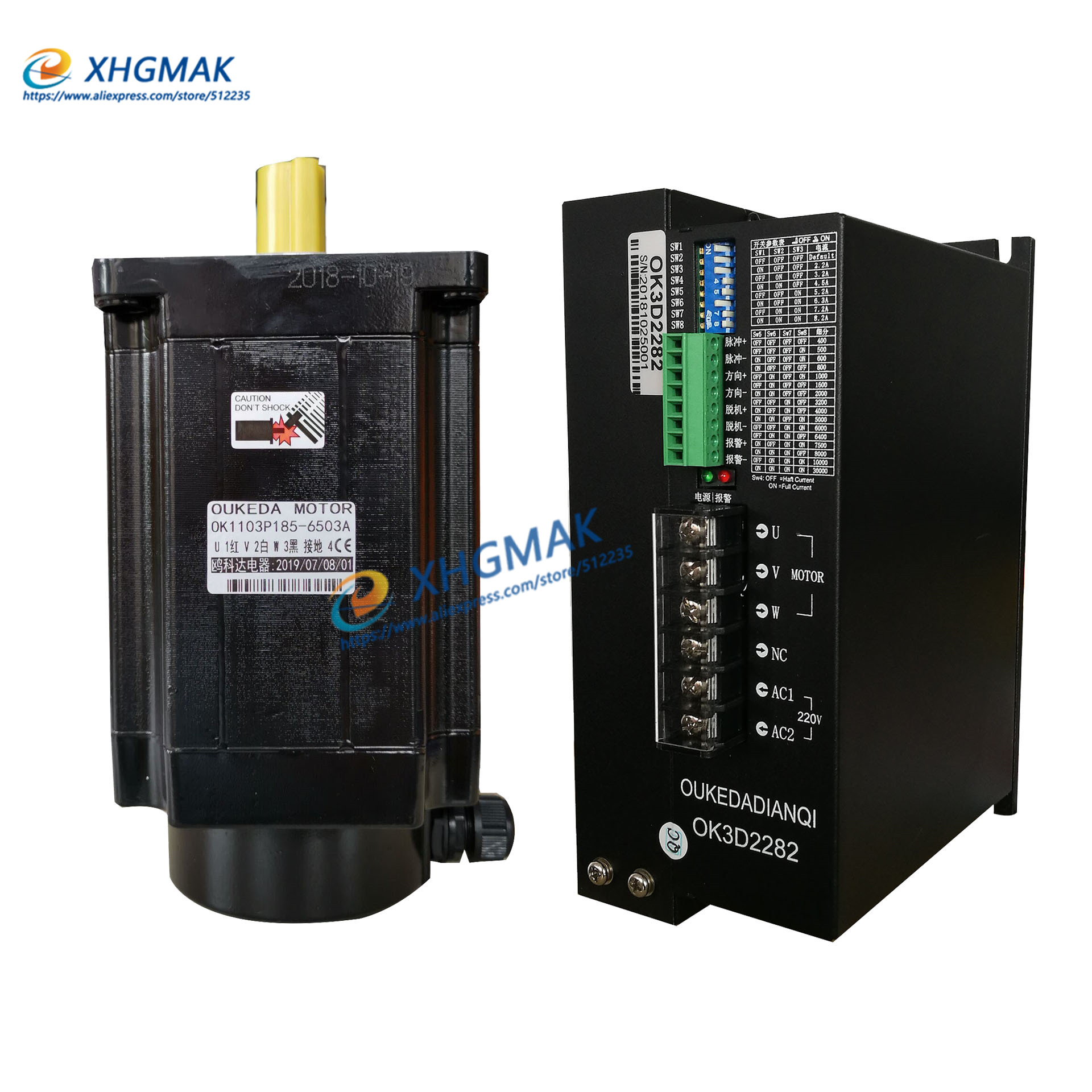 2018 Precision MCU PFC Compact Digital Adjustable DC Power Supply Laboratory Phone Switching Power Supply 65V
