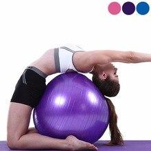 2017 New Yoga Ball Thick Explosion Proof Massage Ball Bouncing Ball Gymnastic Exercise Fitness Yoga Balance Ball 45 CM 3 Colors