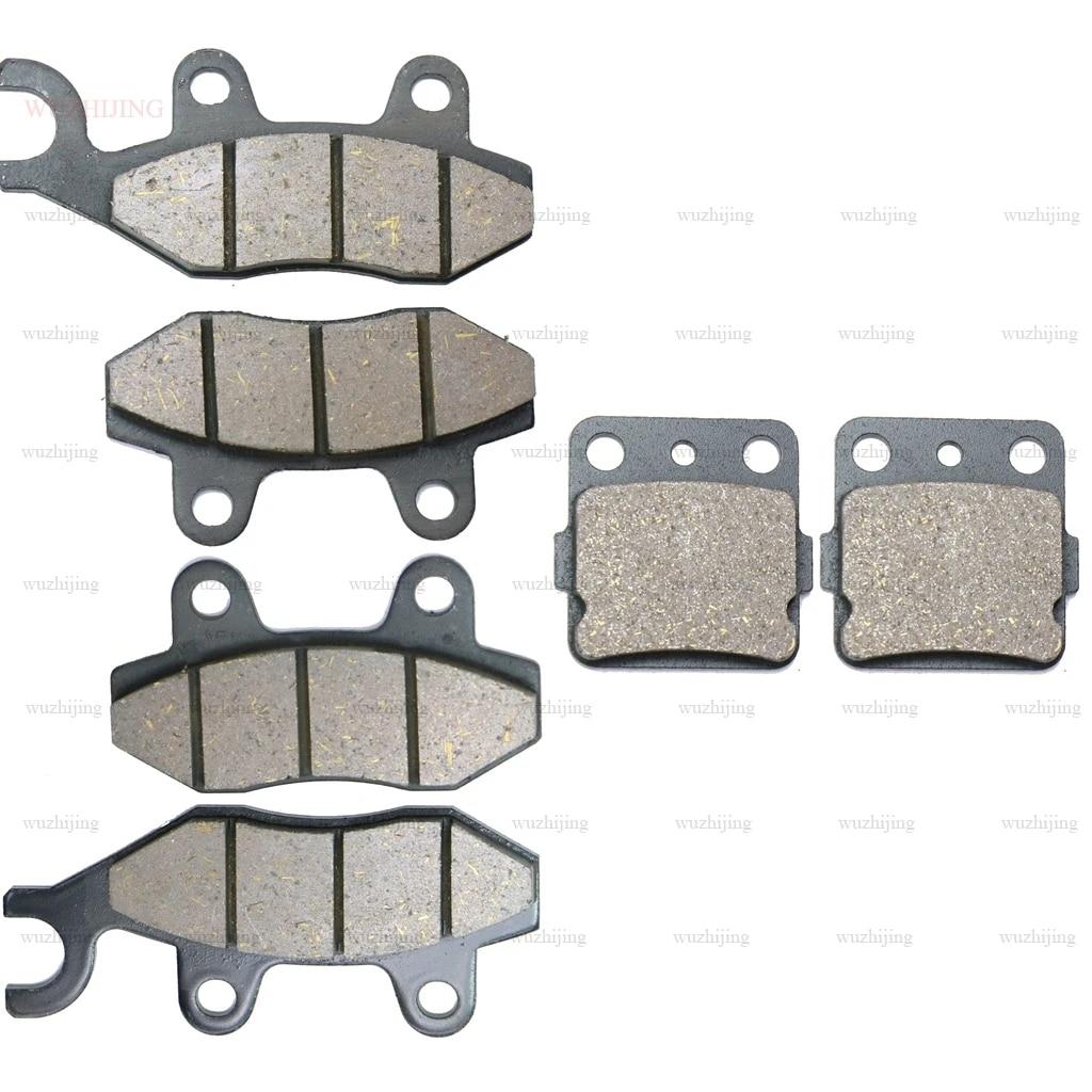 toimitilaa.fi Rear Performance Brake Pads For Yamaha YFZ 450 04-05 ...
