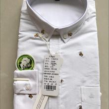 Cotton Men Shirts Social 2018 Brand Spring Autumn Formal Non Iron Dress Shirt Solid Long Sleeve Fashion Business Men's Shirts