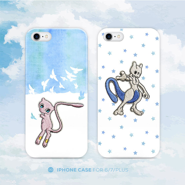 Pokemon Patches