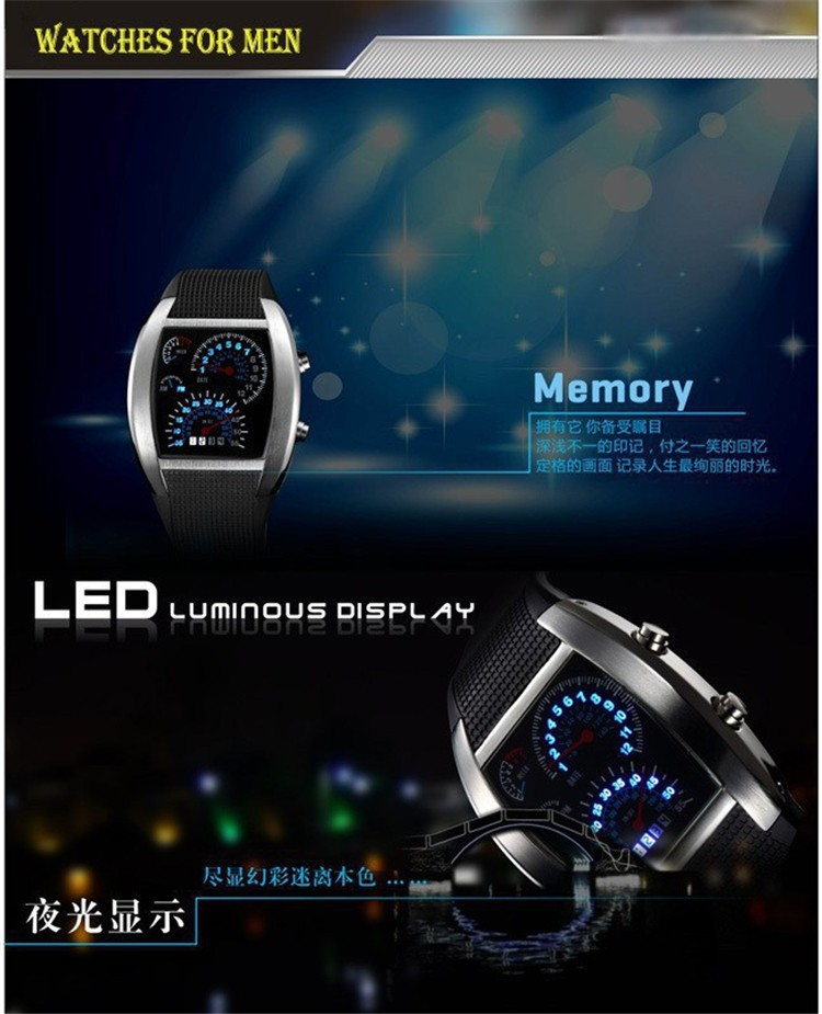 LED digital watch (8)