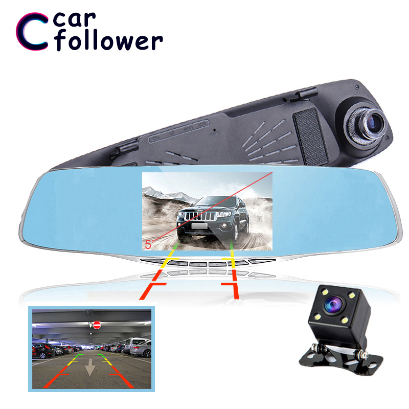 4.3 inch dual lens car camera rearview mirror auto car dvrs dash camera registrator full hd 1080p night vision dash cam recorder