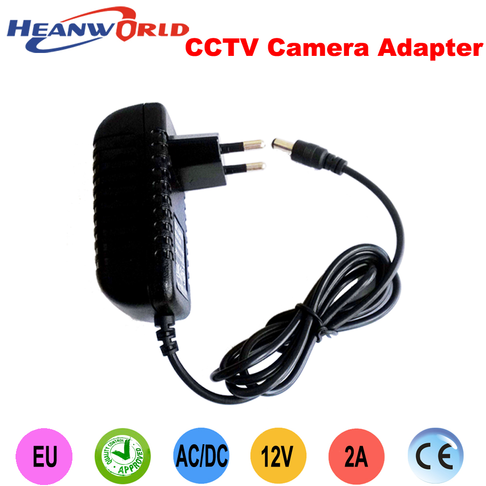 Hot 12V2A good quality Power supply adapter European plug for CCTV camera IP camera and DVR,AC100-240V to DC12V2A Converter dc12v 10a 9 channel power supply adapter for cctv camera cctv system 12v security professional converter adapter