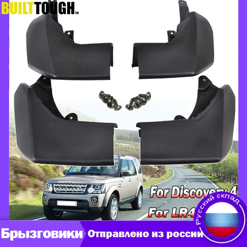 Auto Fender Mud Guards Splash Flaps Mudguards Car Styling Accessories CMHZJ 4pcs Car Front Rear Mud Flap for Land Rover Discovery 4 LR4 2010-2019