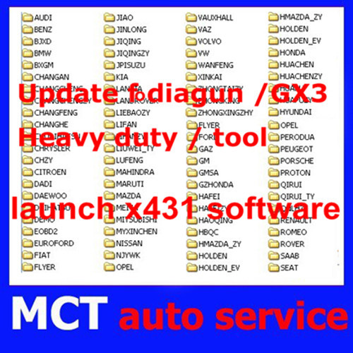 US $108 0 |2013 Launch X431 Master software upgrade update download free  shipping في 2013 Launch X431 Master software upgrade update download free