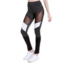 OUSIDI Fitness Leggings Női Mesh Sporting Edzés Legging Női Elasztikus Magas derék Slim Nadrág Nagykereskedelmi
