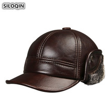 SILOQIN Winter Men's Genuine Leather Cap Warm Cowhide Leather Baseball Caps With Earmuffs For Men Thicker Trend Brand Male Hat cowhide baseball cap male autumn and winter genuine leather hat thermal thickening male cotton earmuffs winter hat