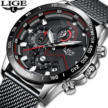 LIGE New Mens Watches Top Brand Luxury Quartz Clock Mesh Steel Date Chronograph Waterproof Sport Watch for Men Relogio Masculino new reef tiger designer sport watches men chronograph date calfskin nylon strap super luminous quartz watch relogio masculino