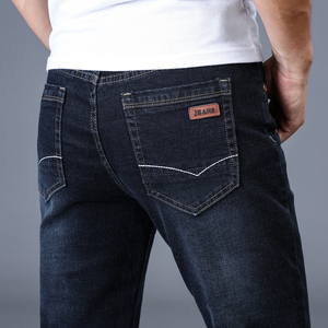 Men'S Classic Jeans Brand Male Jeans For