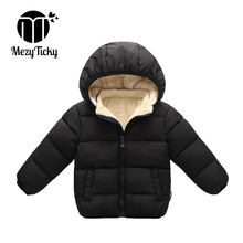 2019 High Quality Baby Boys Girls Cotton Down jacket Kids Thick Coat Winter Warm Children Hooded Outwear Solid flannel Clothes