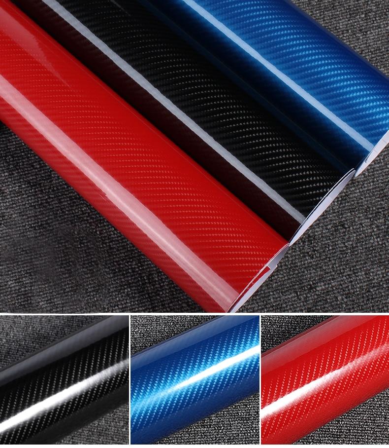 Անվճար առաքում բարձրորակ 5D ածխածնի - Ավտոմեքենայի արտաքին պարագաներ - Լուսանկար 5