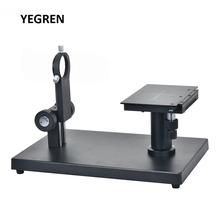 Horizontal Industrial Camera Precision Stage Adjustable Pole Large Base Horizontal Movement Stand for Digital Microscope