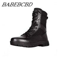 Genuínos botas militares botas de combate dos homens ultra-leve 17 permeável ao ar de verão absorção de choque militar das forças especiais botas