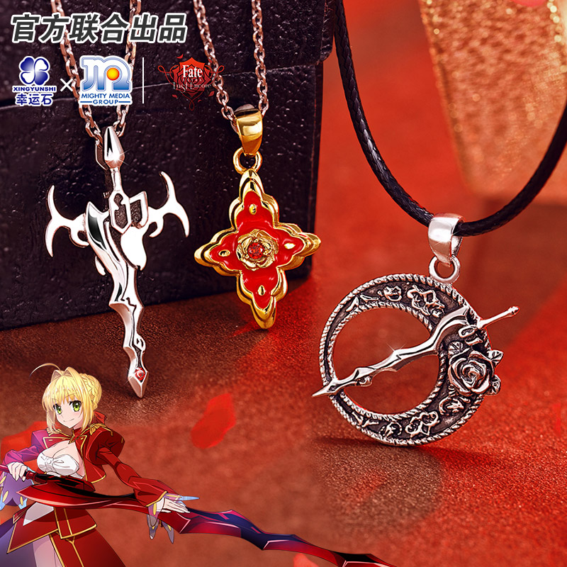 Fate EXTRA LastEncore Nero Rose Pendant Silver 925 Sterling Cross Jewelry Anime Role Saber Nero Claudius