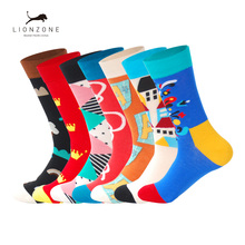 SANZETTI 12 pairs/lot Men's Colorful Pattern Combed Cotton Casual Dress Crew Socks