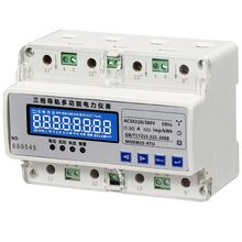 7P 3 phase 4 wire 3x220/380V din type multifunction 3 phase energy meter A,V,Hz,W,Cos,kWh meter with RS485, Energy pulse output