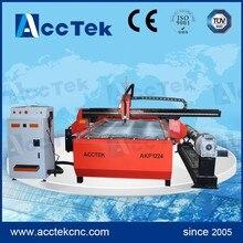 1200*2400mm factory price high speed  cnc plasma tube cutting machine