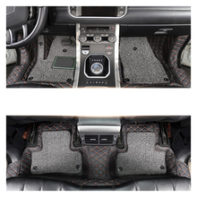 lsrtw2017 luxury fiber leather car interior floor mat for range rover evoque 2011 2012 2013 2014 2015 2016 2017 2018 2019