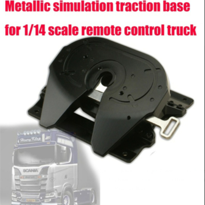 Aluminium alloy removable simulation traction base for tamiya 1/14th scale rc scania r620 56323 man tgx benz 1851 3363 trailerAluminium alloy removable simulation traction base for tamiya 1/14th scale rc scania r620 56323 man tgx benz 1851 3363 trailer
