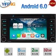 Octa Ядро Android 6.0 3 Г/4 Г 32 ГБ ROM 2 ГБ RAM Автомобиля Dvd-плеер Радио Для Volkswagen Touareg T5 Multivan Transporter GPS навигации