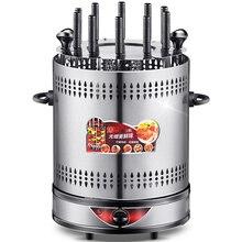 DMWD, 220 В, бытовой электрический гриль, бездымный гриль для барбекю, электрическая духовка, автоматическая вращающаяся вертел, машина для жарки барбекю