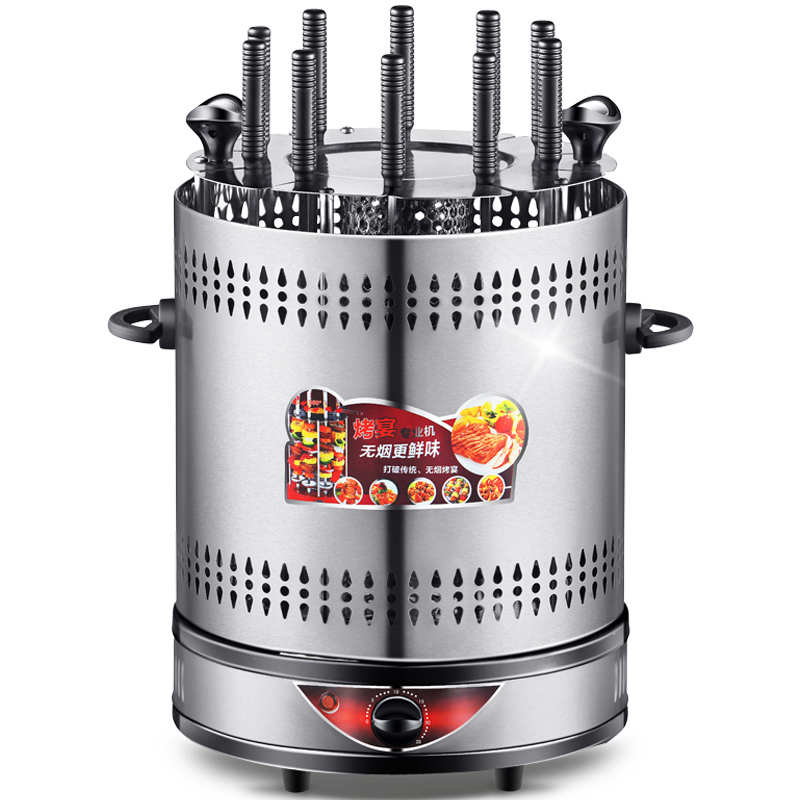 DMWD 220V Household Electric Rotisseries Smokeless BBQ Grill Electric Oven Automatic Rotating Skewer Roast Barbecue Machine 1pc burn oven home electric automatic rotation roast chicken bbq grill automatic electric rotisserie