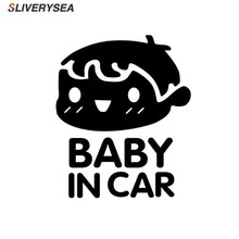 SLIVERYSEA BABY IN CAR Cool Rear Reflective Sunglasses Child Car Stickers Warning Decals Baby BOY Girl Car Styling Black/Silver