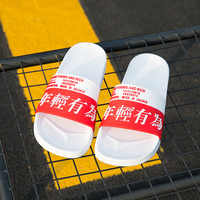 Men Graffiti Slippers 2019 Summer Men Shoes Casual Breathable Beach Sandals Slippers Embroidery Word Flip Flops Unisex Cool Drag