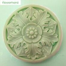 Цветок силиконовая форма мыло инструменты для изготовления DIY помадка торт Ремесло свеча форма для выпечки кекса Маффин сковорода ручной работы DIY украшения