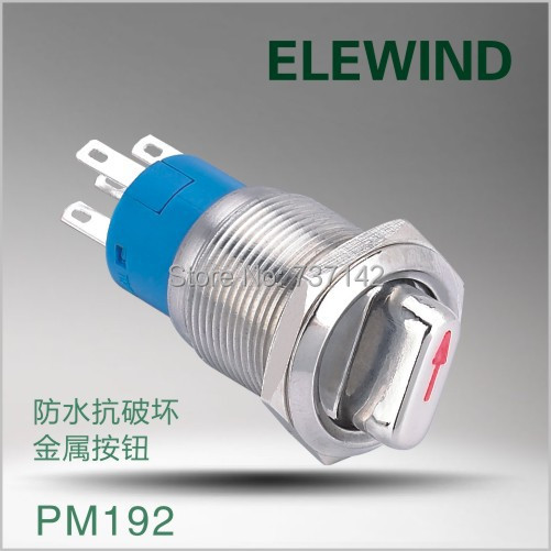 ELEWIND 19mm DPDT illuminated metal selector switch 3 position(PM192F-22X/31/R/12V/S/IP65)