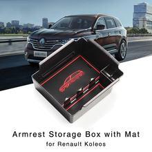 Caja de almacenamiento con reposabrazos para Renault Koleos 2017 2018, guantera de consola Central