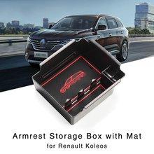 Подлокотник коробка для хранения для Renault Koleos 2017 2018 центральная консоль поддон для перчаток