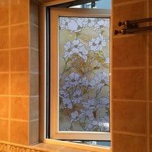 Yellow Magnolia Window Cover film on glass No-Glue 3D Static self-adhesive door Stickers Home Decorative 40/45/50/60/70/80*100cm цена