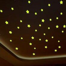 100 флуоресцентные звезды светящиеся игрушки для детской спальни