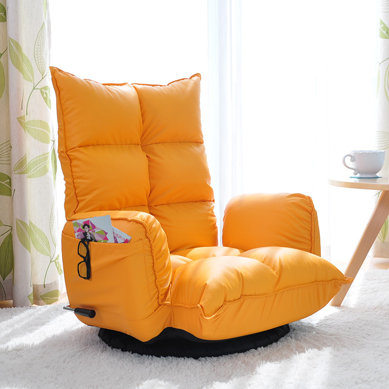 Collapsible Multi-File Adjustment Rotating Chair Sofa 360 Degree Swivel Modern Bedroom Backrest Foldable Floor Chair Leather