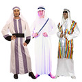 Arab Costume King Prince Dubai Clothing For Men Cosplay Props Stage Performance Halloween Carnival Dance Party Supplies